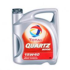 Моторно масло TOTAL QUARTZ 5000 15W-40  4 л. с гарантиран произход от е-масла!