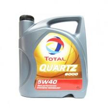 Моторно масло TOTAL QUARTZ 9000 5W-40   4 л. с гарантиран произход от е-масла!